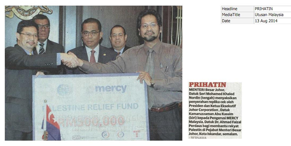 HANDOVER OF DONATION - GAZA 2014 - Mercy Malaysia
